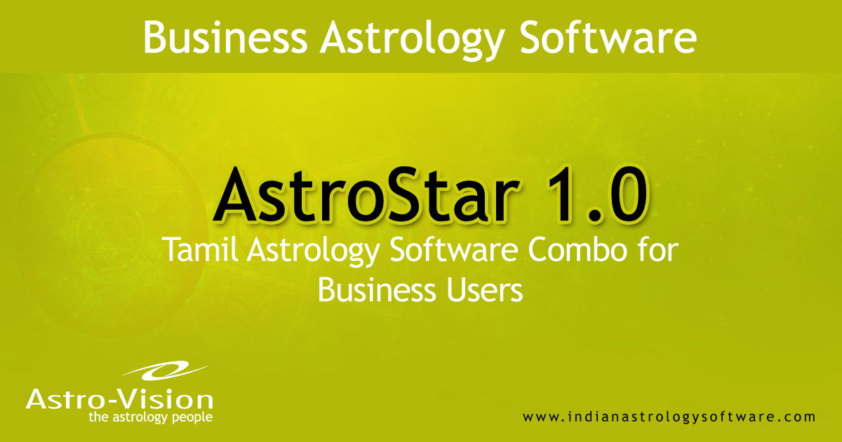 Tamil Jathagam Software Combo for Business users - AstroStar