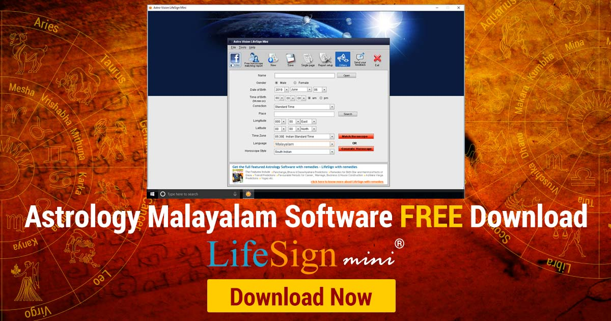 astrology malayalam software