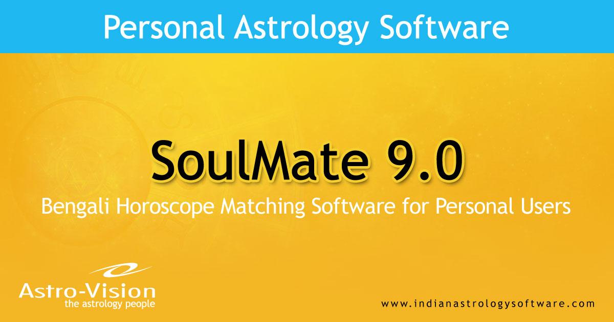 Bengali matchmaking horoscope online