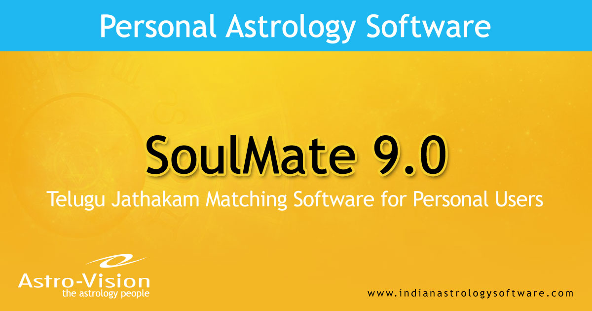 Matchmaking kundli software