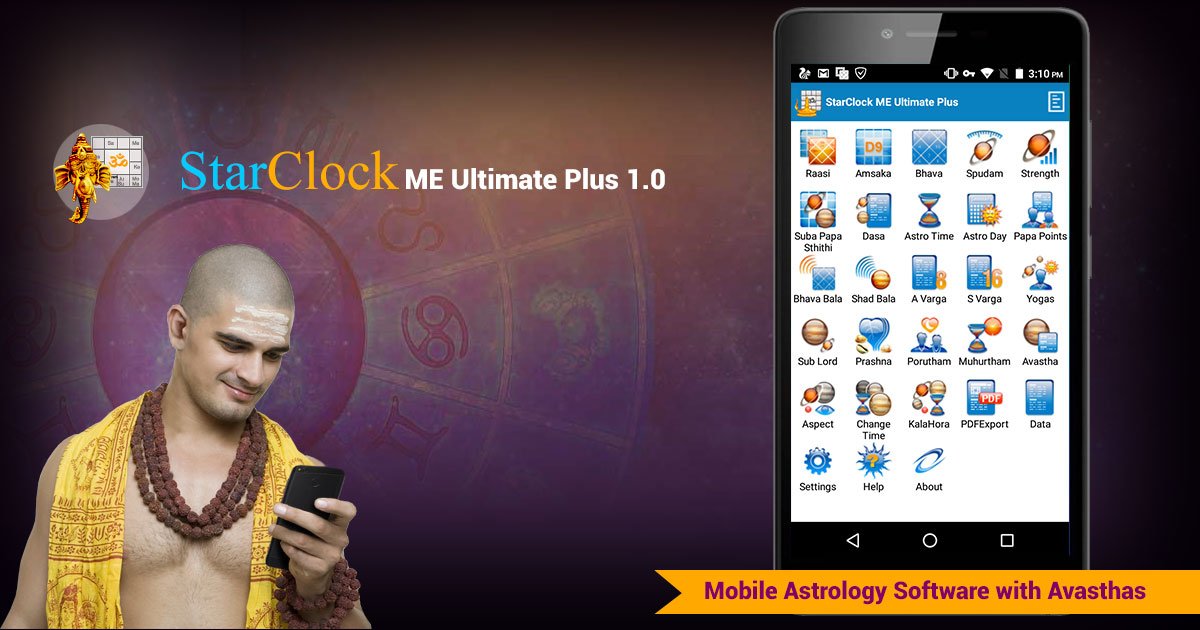 Mobile Astrology software with Avastha of planets |SCME