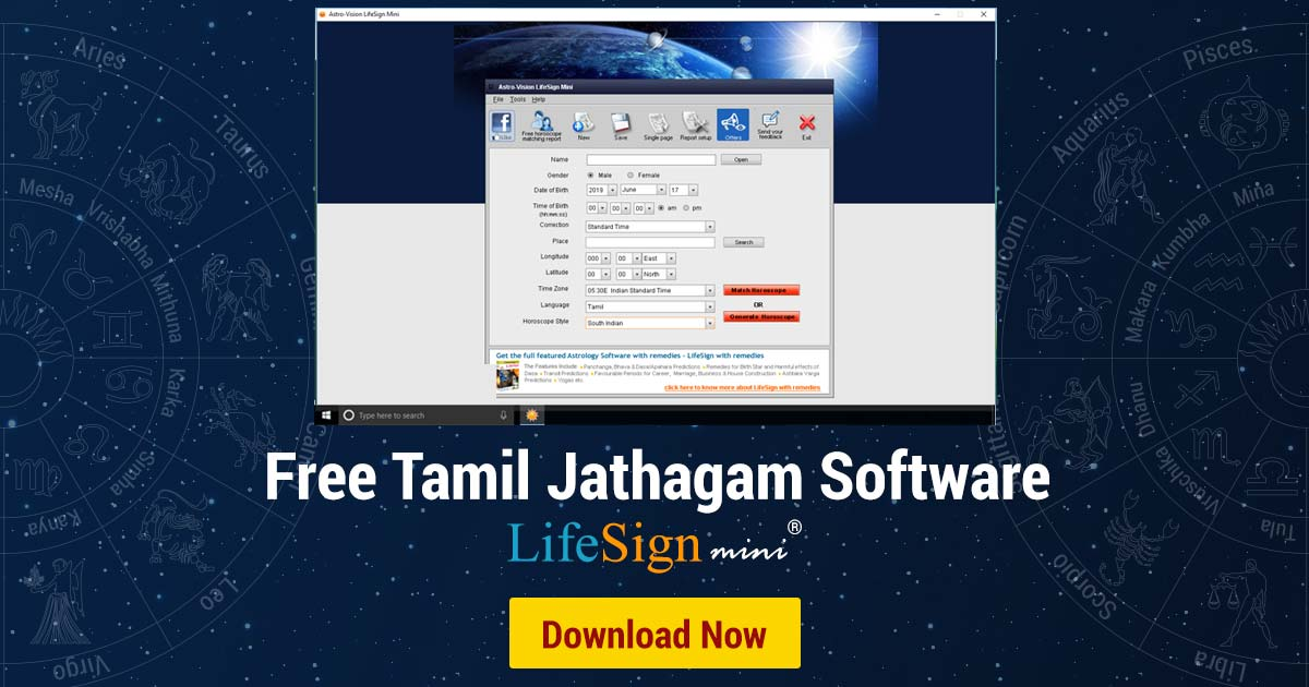 Free Tamil Jathagam Software | Download LifeSign Mini® 1 2