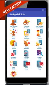 Free Astrology App
